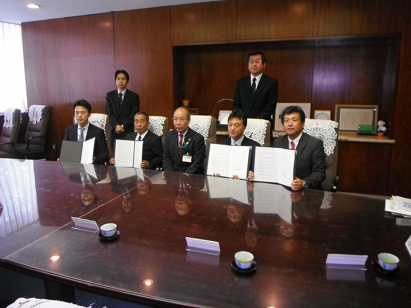 国立市地域見守りネットワークに関する協定